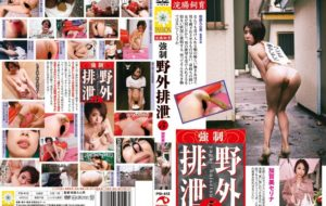 JAV Scat Movie Kagami Selina Excretion Outdoor Rearing Defecation Forced Enema Japan Shit 5 scat jav