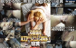Jav Scat Forced Anal Pry Open Sleeping Feces Japan Girl Runa Kurumi