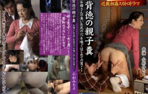 The Mature Scat first man to sniff mother's smelly ass hole Kosugi Michiyo scat jav