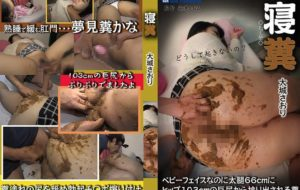 Exclusive licking shit incest scatology with sleeping daughter Saori FullHD jav scat