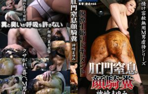 VR Extreme JAV Anal Choking Face Sitting Mayumi Kanzaki jav scat