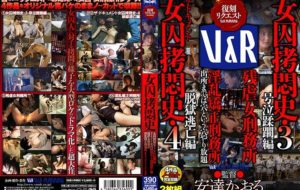 JAV Scat Movie Spree Every Hole Until The Female Prisoner Torture History, 3 Crying Abuses part 1