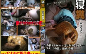 Sleeping girls defecation and anal masturbation JAV Scat Movie
