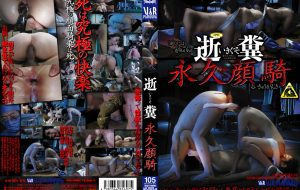 VRXS-137 Poo -permanent Face Sitting japan scat