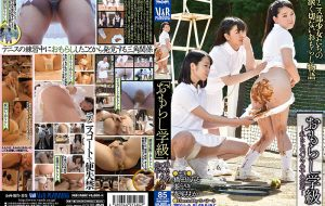 VRXS-192 Omorashi Class – Love In Our Pants japanese scat porn